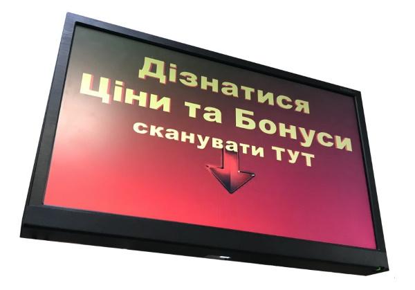Микро-киоск (Прайс-чекер) ВДС-521