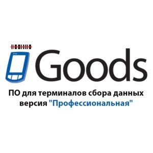 Goods для ТСД