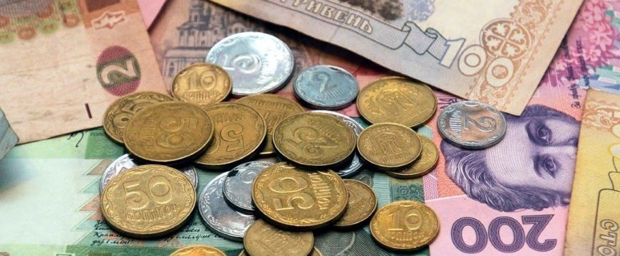 Постановление №25 от 15.03.2018 про оптимизацию оборота монет в Украине