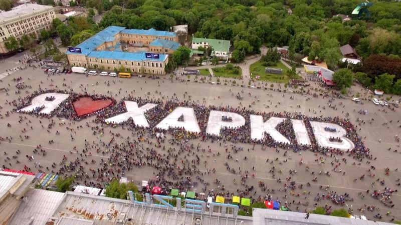 С Днем города и Днем Независимости Украины