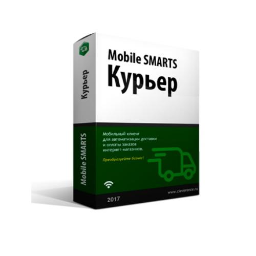 Клеверенс Mobile SMARTS: курьер, для интеграции через TXT, CSV, Excel