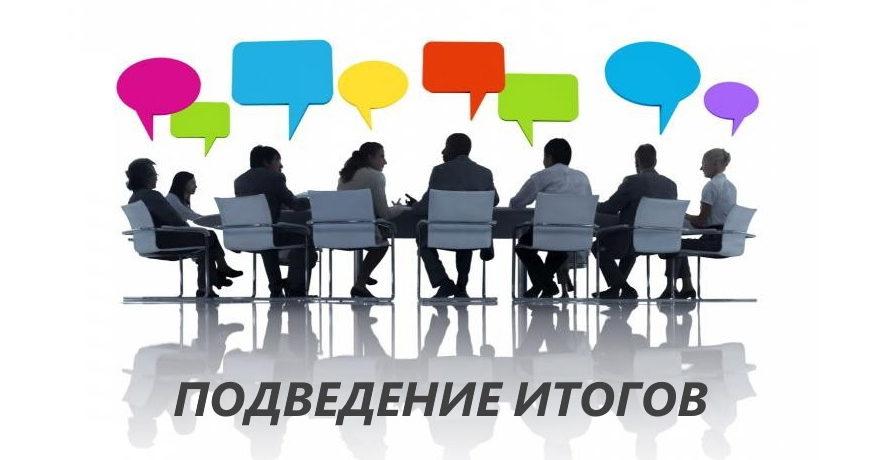 семинар, посвященный современным кассовым аппаратам, а также новейшим программным РРО