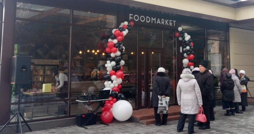 FoodMarket DOM
